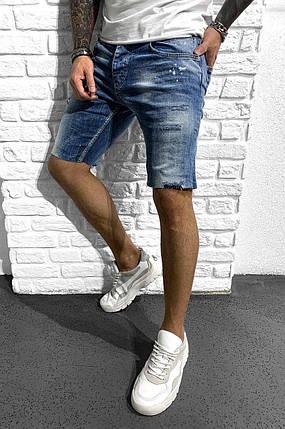 Чоловічі джинсові шорти Black Island синього кольору потерті, фото 2