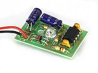 Радиоконструктор Імітатор сигналізації K171