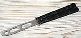 Нож бабочка тренировочный Benchmade, фото 3