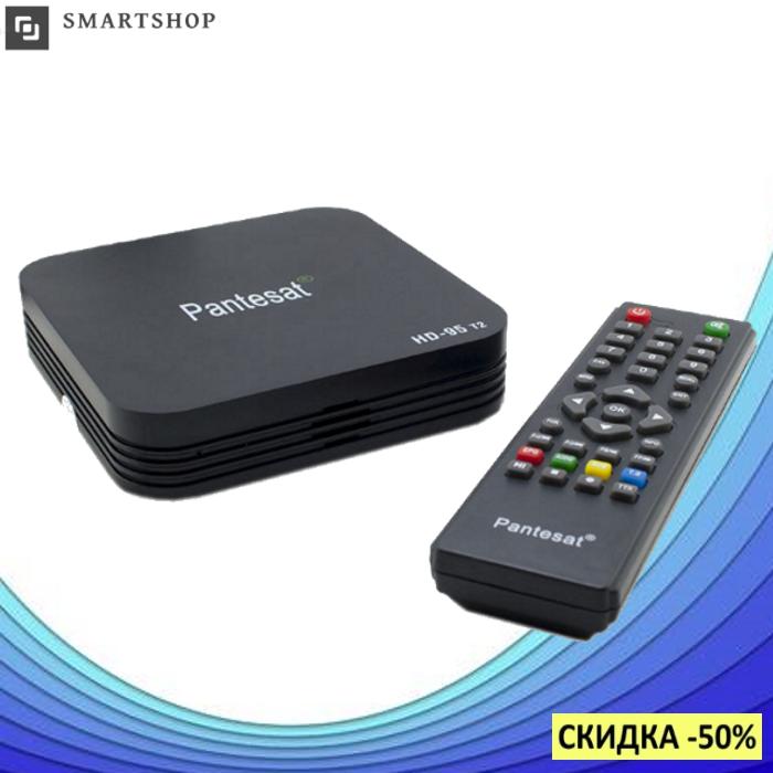 Тюнер DVB-T2 Pantesan HD-95 - Цифровая приставка, Цифровой ресивер, TV тюнер с поддержкой Wi-Fi