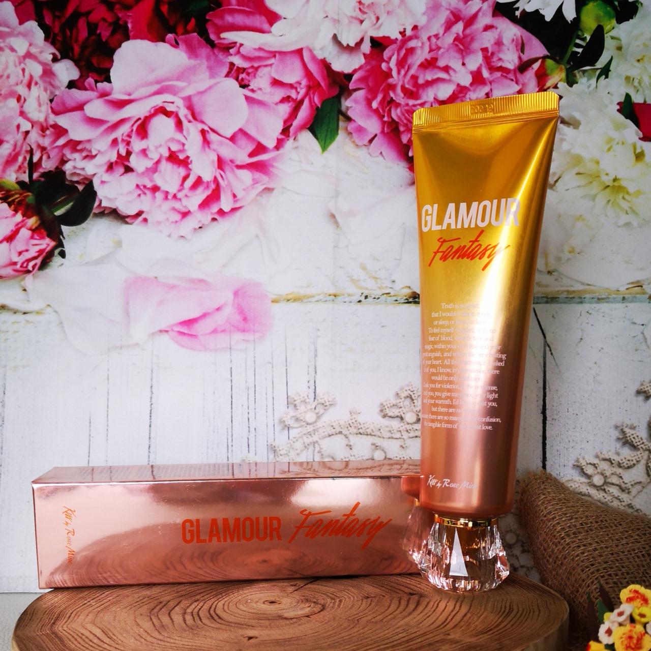 Крем для тела Kiss by Rosemine с ароматом спелых фруктов Fragrance Cream Glamour Fantasy
