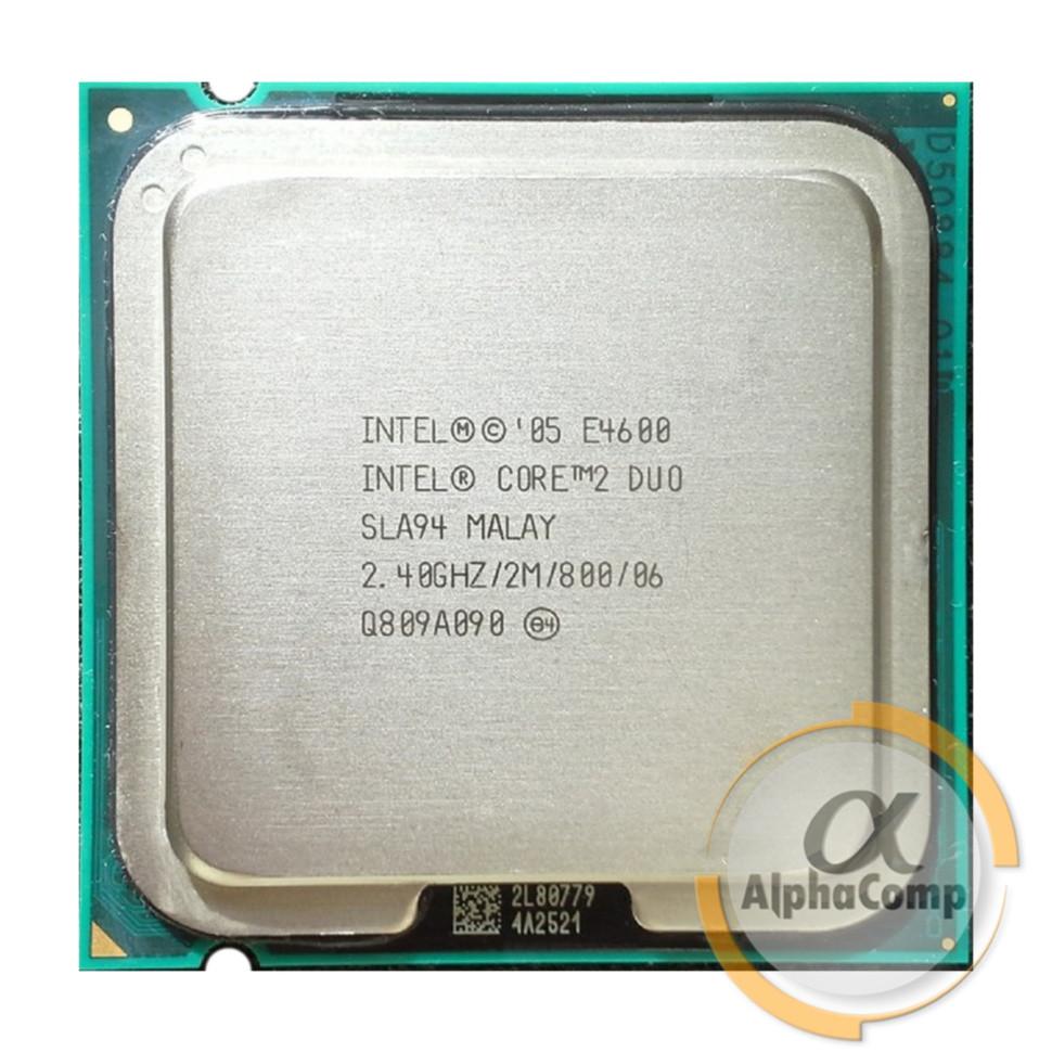 Процессор Intel Core2Duo E4600 (2×2.40GHz/2Mb/s775) БУ