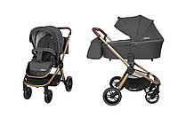 Универсальная коляска  2в1 с рождения CARRELLO Epica CRL-8510 (Цвета в наличии)