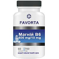 Добавка дієтична «Магній В6» капсули 700 мг/60шт