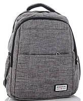 Молодежный рюкзак 8105 grey Молодежные рюкзаки, купить модный спортивный рюкзак, фото 1