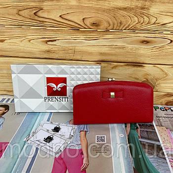 Жіночий шкіряний розкладний гаманець портмоне на кнопці з бантиком червоний Prensiti