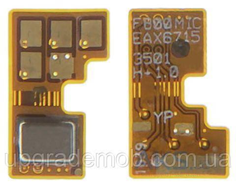 Шлейф LG H990 V20, с микрофоном