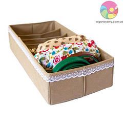 Органайзер для шкарпеток/колгот/ременів (бежевий)