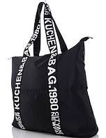 Жіноча тканинна сумка 1602 black Тканинні сумки недорого, текстильні сумки