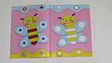 Детская книга развивающие наклейки для малышей украинский язык павлин 5031, фото 2