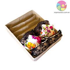 Коробка для бюстиков (бежевий)