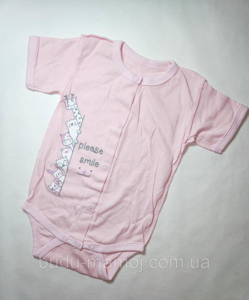 Боди с коротким рукавом для новорожденного 0-3 месяца хлопок