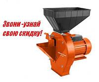 Кормоізмельчітель 2500Вт Енергомаш КР-2503