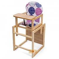 Деревянный стульчик для кормления трансформер Наталка Зайчик фиолетовый (Круги)