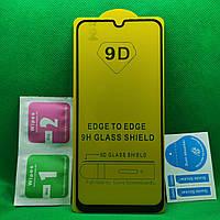 Защитное стекло для Samsung Galaxy M21 \ M215 Full Glue 9D Черный захисне скло для