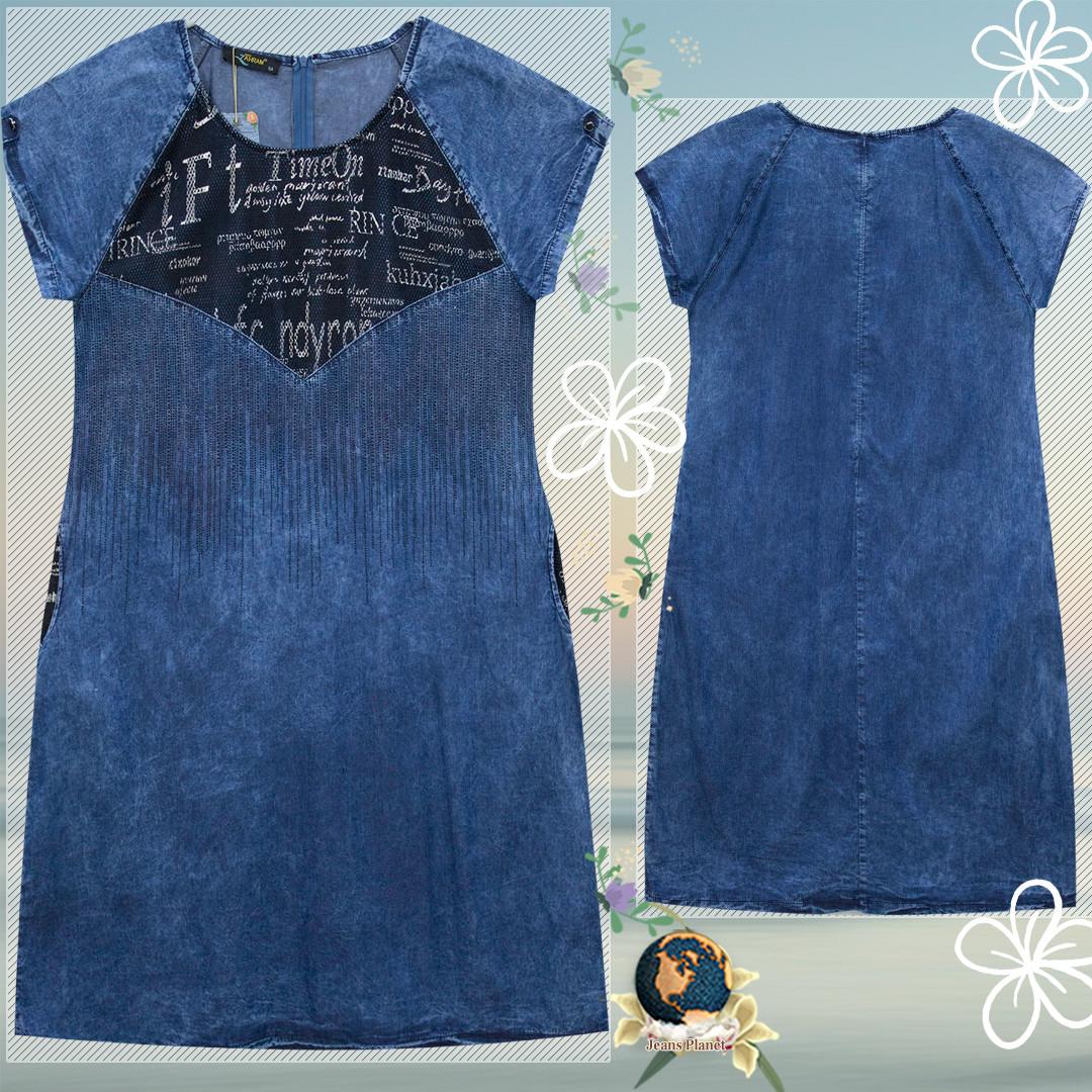 Летнее нарядное джинсовое платье большого размера