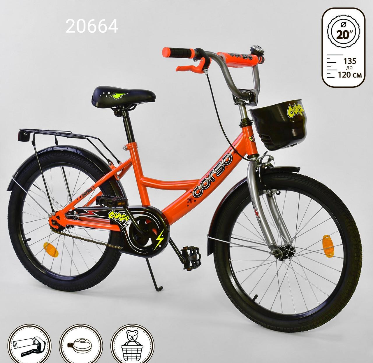 Велосипед Corso G 20 дюймов