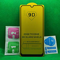 Защитное стекло для Samsung Galaxy M31 M315 Full Glue 9D 9H на весь экран телефона клей по всей поверхности