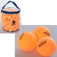 Теннисные шарики Bambi бесшовные 100 штук (MS 2201) 40 мм