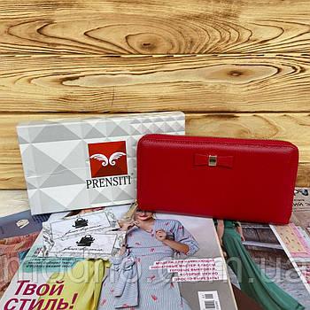 Женский кожаный кошелёк портмоне на молнии с бантиком красный Prensiti
