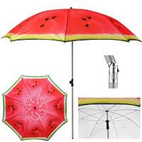 🔝 Большой складной пляжный зонт (2 м. Арбуз) усиленный зонт с наклоном от солнца на пляж  | 🎁%🚚