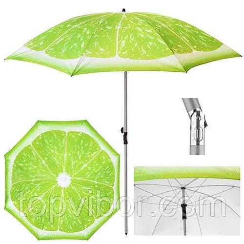 Складной зонтик для пляжа (2 м. Лайм) зонт от солнца пляжный с наклоном (пляжна парасолька) (VT)