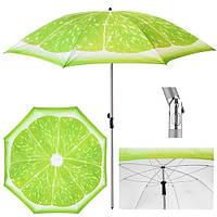 Складной зонтик для пляжа (2 м. Лайм) зонт от солнца пляжный с наклоном (пляжна парасолька) (VT), фото 1