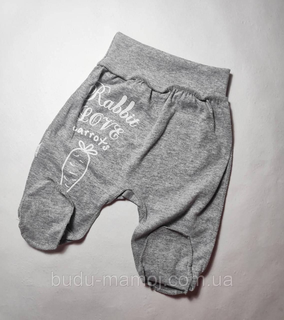 Ползунки для новорожденного мальчику девочке хлопок еврорезинка наружные швы