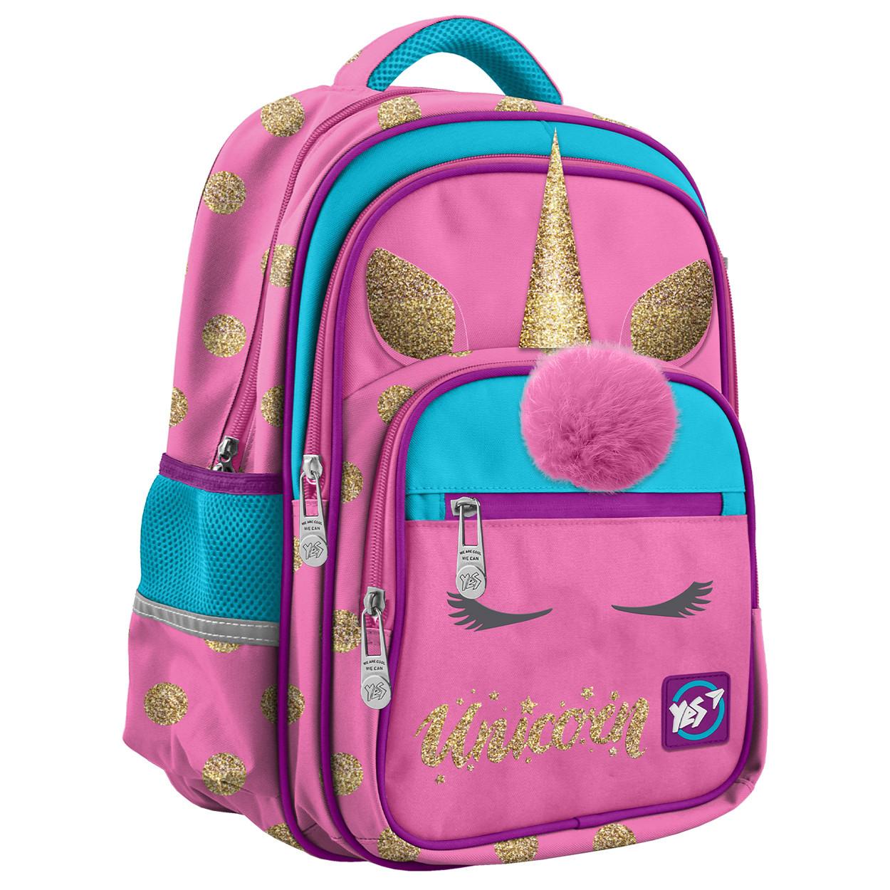 Школьный каркасный рюкзак для девочки с единорогом YES S-37 Unicorn 38х29х14см Розовый (558163)+Подарок 3 месяца пользования приложением Родительский