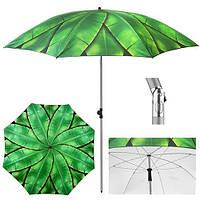 🔝 Большой пляжный зонт | 2 м. Зеленый, пальмовые листья - усиленный складной зонтик для пляжа | 🎁%🚚