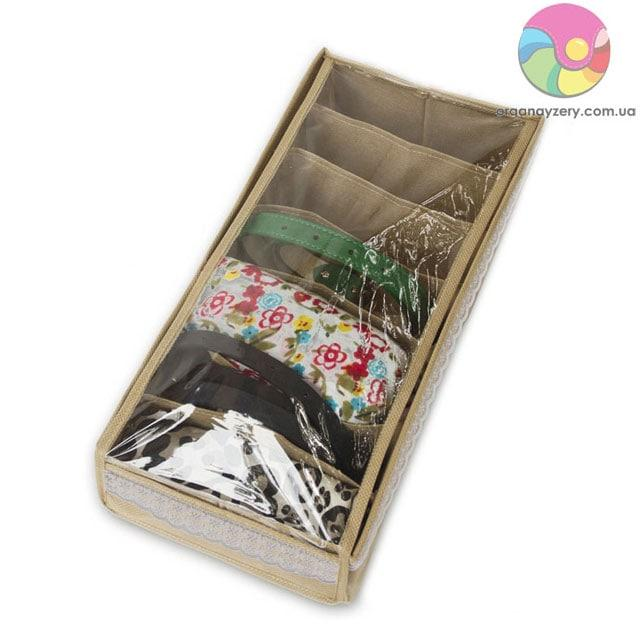 Коробочка для шкарпеток/колгот/ременів з кришкою (бежевий)