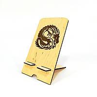 Подставка держатель для мобильного телефона смартфона дракон Мастерская мистера Томаса 18х10см Фанера 4мм