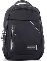 Молодежный рюкзак 111433 black Молодежные рюкзаки, купить модный спортивный рюкзак