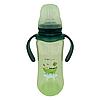 Бутылочка для кормления BabyLove (260 мл.) (зелёная)