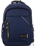 Молодежный рюкзак 111433 blue Молодежные рюкзаки, купить модный спортивный рюкзак