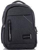 Молодежный рюкзак 111433 grey Молодежные рюкзаки, купить модный спортивный рюкзак