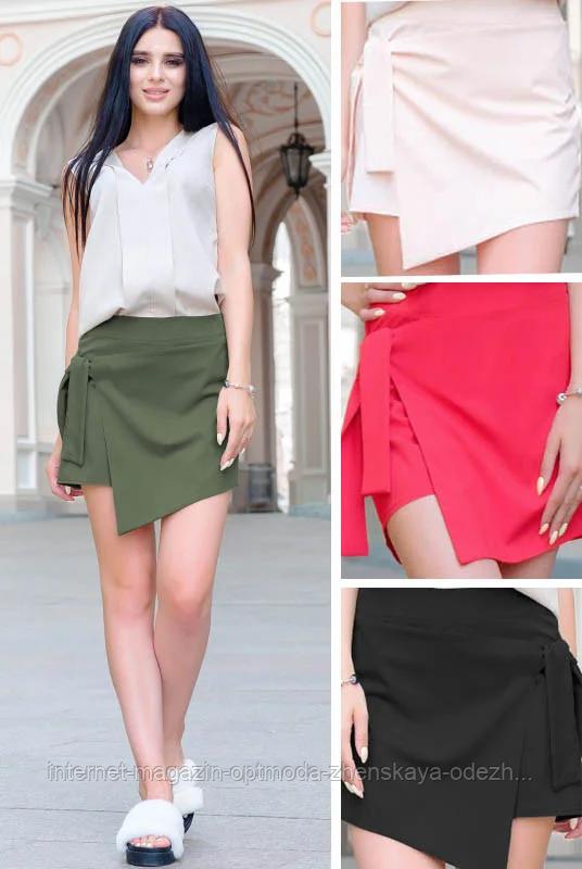 """Обалденная стильная женская юбка-шорты из софта больших размеров """"Мюриэл"""""""