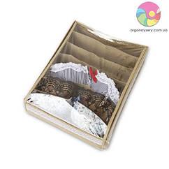 Коробка з кришкою для бюстиков (бежевий)
