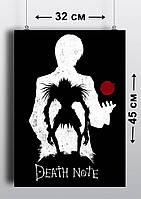 Плакат А3, Тетрадь Смерти 3