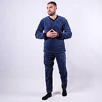 """Мужская махровая синяя пижама """"Night"""" р.44-48"""