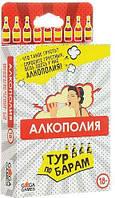 Настольная игра GaGa Games Алкополия. Тур по Барам (GG019)