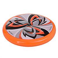 Фрисби Летающий диск M 5659 (оранжевый)