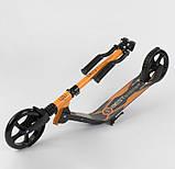 Самокат BEST SCOOTER 26576 оранжевый, фото 5