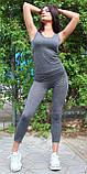 Спортивный костюм Rush 030619 38 Серый, фото 2