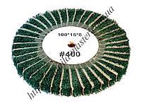 Круг шлифовальный Scotch-Brite #400 (100х10 мм)