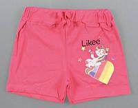 {есть:86,92,98,104} Трикотажные шорты Likee для девочек,  Артикул: 6914-малиновый [86]