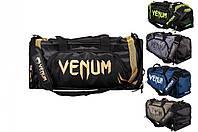 Спортивная сумка VENUM Sparring Sport Bag