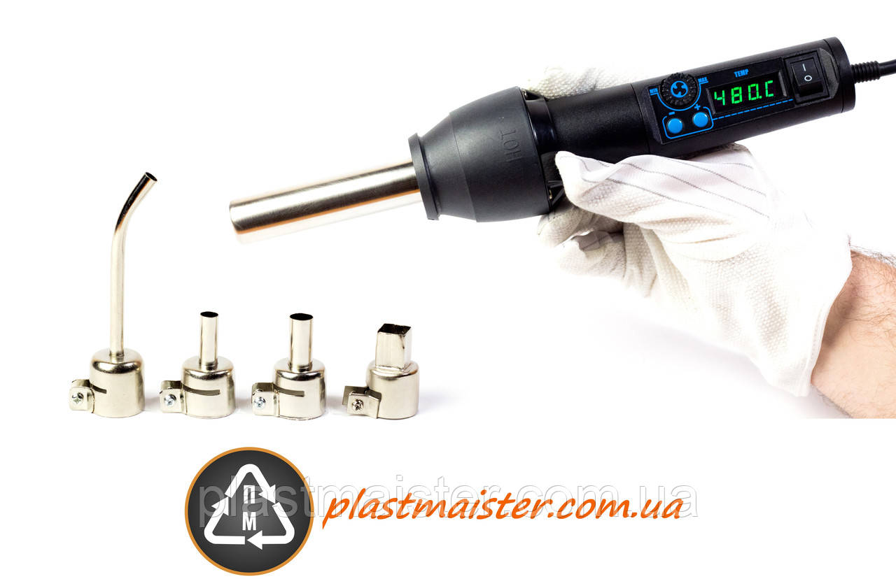 8858-I - СУПЕР аппарат для сварки пластика + 4 насадки и электронным дисплэем