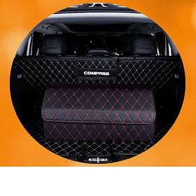 Ящики-органайзери для багажника Автомобіля