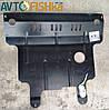 Захист поддона двигуна  Daewoo LANOS (металевий 3 мм) з кріпленням